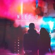 Need U (feat. Seol)