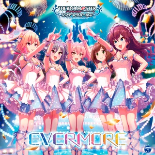 EVERMORE (4th LIVE MIX) [ORT]