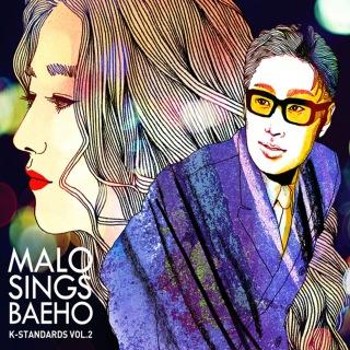 Malo Sings Baeho (K-Standards Vol. 2)