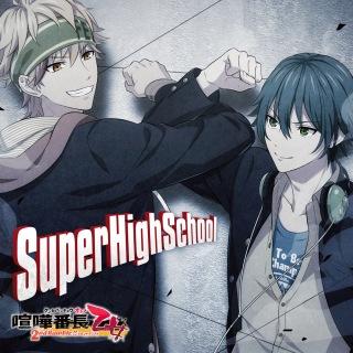 SuperHighSchool