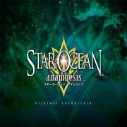 STAR OCEAN:anamnesis original soundtrack