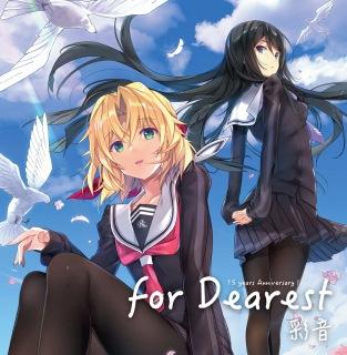 for Dearest(ゲーム「メモリーズオフ -Innocent Fille- for Dearest」OPテーマ)