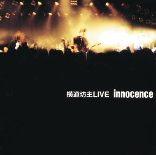 Odd-Bowz Live Innocence