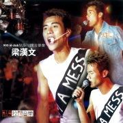 Tie Shen La Kun Yin Le Hui
