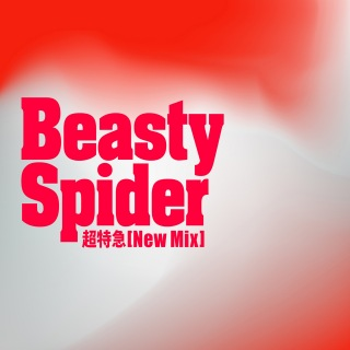 Beasty Spider (New Mix) (PCM 48kHz/24bit)