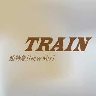 TRAIN (New Mix) (PCM 48kHz/24bit)