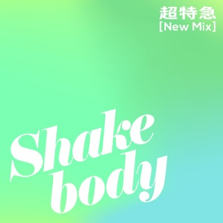 Shake body (New Mix) (PCM 48kHz/24bit)