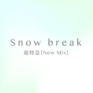 Snow break (New Mix) (PCM 48kHz/24bit)