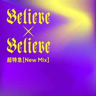 Believe×Believe (New Mix) (PCM 48kHz/24bit)