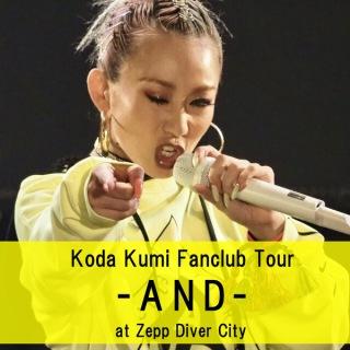 Koda Kumi Fanclub Tour - AND -