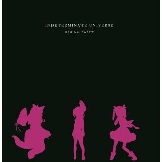 TVアニメ「ケムリクサ」エンディングテーマ「INDETERMINATE UNIVERSE」