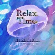 Relax Time(32bit/96kHz)
