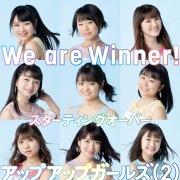 We are Winner!/スターティングオーバー