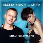 Sdelay muzyku gromche (feat. CHIPA)