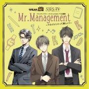 ツキステ。TVシーズン2&S.Q.S TV主題歌 『Mr.Management〜マネジメントって楽しい!〜』