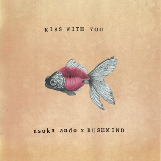 Kiss With You EP