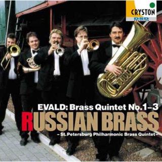 エヴァルド:金管五重奏曲集