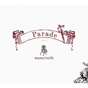 Parade(24bit/48kHz)