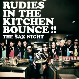RUDIES IN THE KITCHIN BOUNCE !!