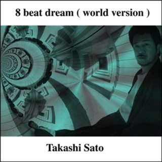 8 beat dream (world version)