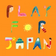 Play for Japan vol.7-vol.10