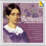 クララ・シューマン「ロマンス」女性作曲家によるピアノ作品集