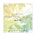 PRAY FOR JAPAN -希望の詩-