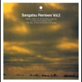 Sangatsu Remixes Vol.2