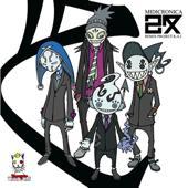 remix project 改(KAI)