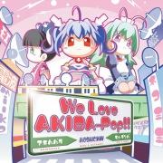 We Love AKIBA-POP!!