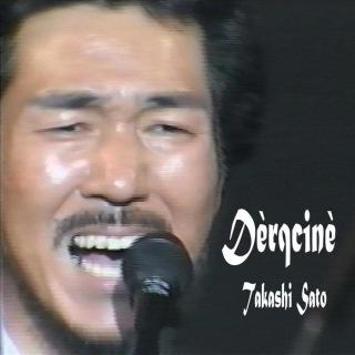 デラシネ Live Single Ver.