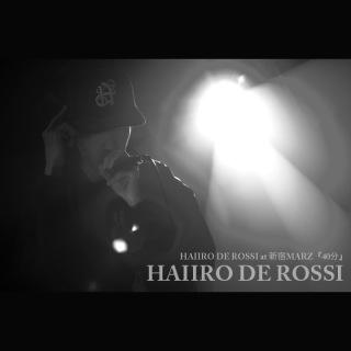 HAIIRO DE ROSSI at 新宿MARZ『40分』(DSD+mp3 ver.)