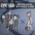 Remix Project 改混(KAIKON)