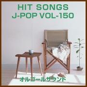 オルゴール J-POP HIT VOL-150