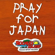 Pray for JAPAN(配信限定パッケージ)