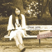 Dear You〜I don't say Good bye・・・