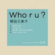 Who r u ?(24bit/48kHz)