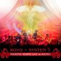 PHOENIX RISING LIVE in KYOTO 29.10.2011