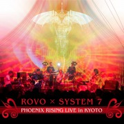 PHOENIX RISING LIVE in KYOTO 29.10.2011