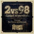 2vs98-Loud Minority!-(24bit/48kHz)