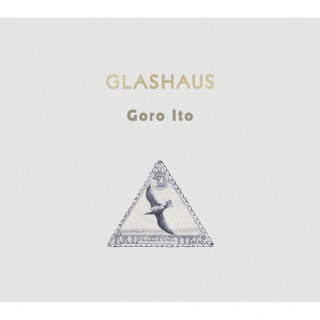 GLASHAUS(24bit/96kHz)