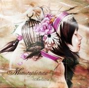 Memoraphonica