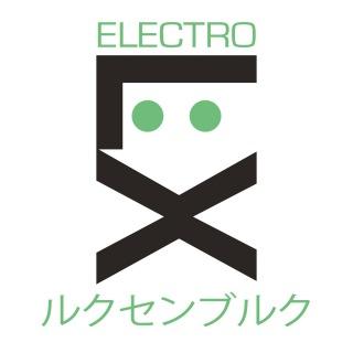 ミュージック・ルクセンブルク Ⅰ:エレクトロ