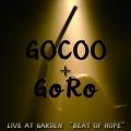 "LIVE AT GARDEN ""BEAT OF HOPE""(24bit/48kHz)"