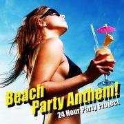 Beach Party Anthem !