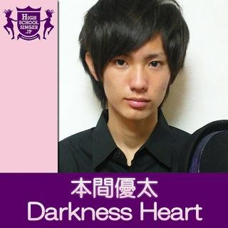 Darkness Heart