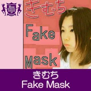 Fake Mask