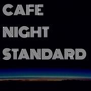 CAFE NIGHT STANDARD・・・カフェで聴く夜のスタンダード
