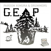 G.E.P Good Enough Pocket