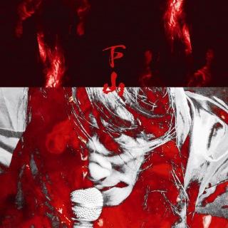 LIVE 2012・大阪/侵蝕の赤い十六日・東京